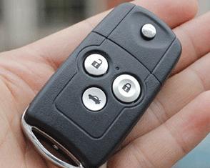 汽车配钥匙