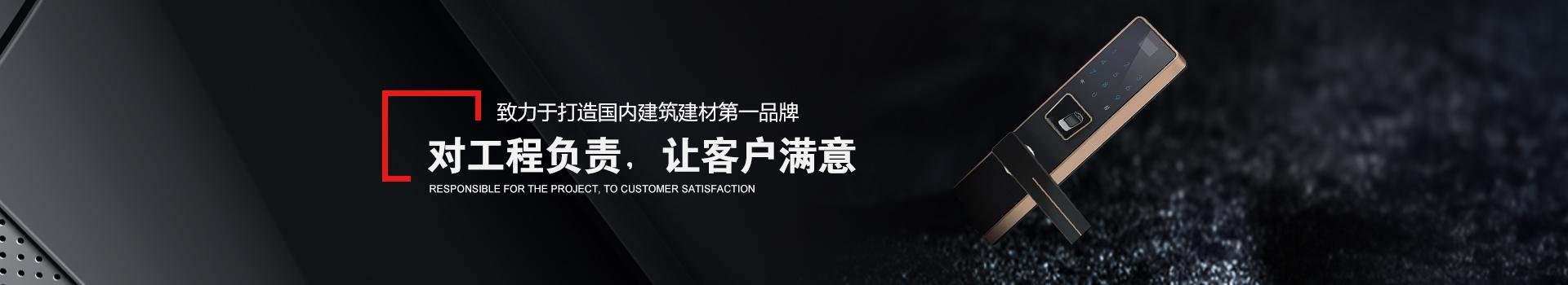 http://www.zbpks.com/data/upload/202003/20200318092006_483.jpg